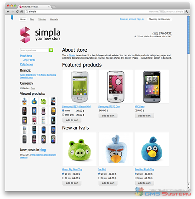 simpla frontend
